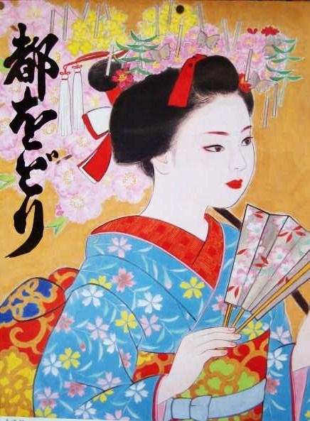 Nihonga Kyoto