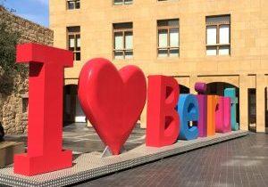 que faire à Beyrouth Liban - choses à faire, bons plans et bonnes adresses
